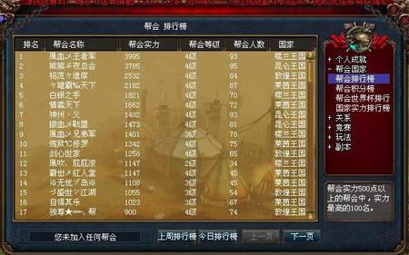 电五-五福临门-一位非RMB国王的专访