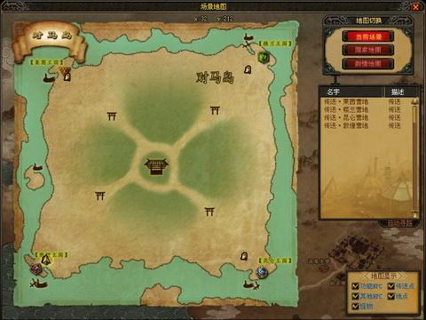 成吉思汗洗坐骑十大黄金地图