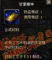 非RMB挣钱的几大高招